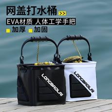 Ведро для воды Long Bora EVA