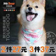 Шарф Touchdog t3a51000006s