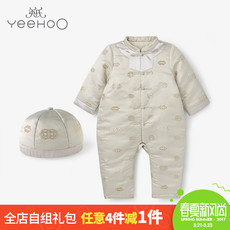 Chinese traditional outfit for children YEEHOO
