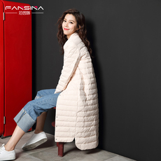 Women's down jacket Fan Sina n16dy8041