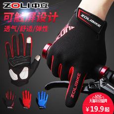 Велосипедные перчатки Zoli zl2320