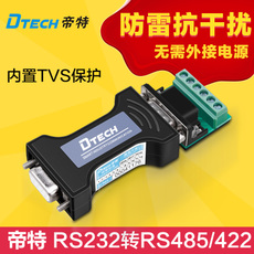 Конвертер Dtech 232 485 RS232 RS485/RS422