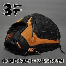 бейсбольная перчатка OTHER 7000148 BF MLB