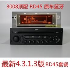 аксессуары для автозвука E C5 307RD45CD