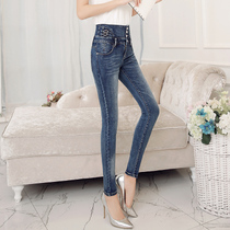 LAN kelisha high waisted Korean version of the spring and autumn dark blue skinny jeans