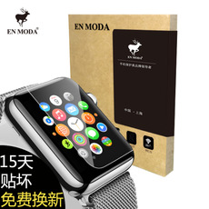 En moda Apple Watch Iwatch