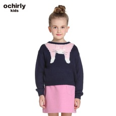 Children's sweater Ochirly kids 5y04034930 199