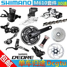 Переключение передач для велосипеда Shimano Deore