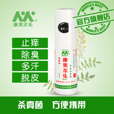 Hong Mei, 60ml