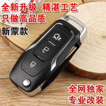 Hyundai Genesis Coupe cool remote control refit old cool keys modified modern new Santa folding key