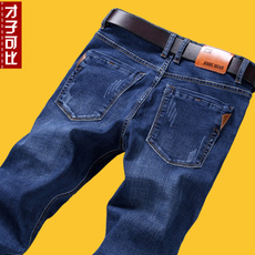 Jeans for men Wets comparable l106