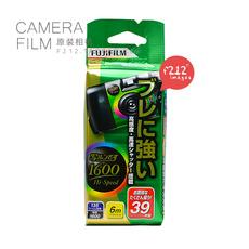 Одноразовая камера Подлинное одноразовый фотоаппарат Fuji