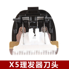 Запчасти для машинок стрижки волос Baorun