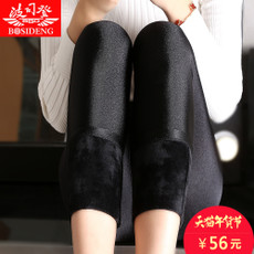 Leggings Bosideng bsd/36180