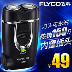 Electric shaver Flyco FS711