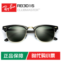 Authentic Ray Bans For Cheap