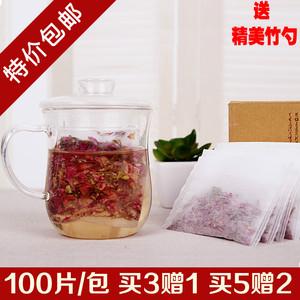 包邮100片7*10反折茶包袋茶叶过滤袋泡茶袋一次性茶叶包煮茶袋茶包袋