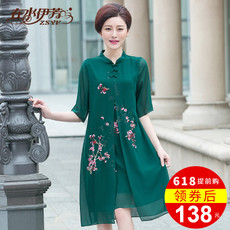 Clothing for ladies Water zsyf 170317zs09