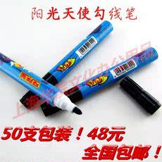 Ручка с фетровым