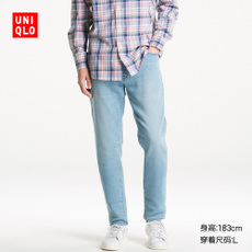 Jeans for men Uniqlo uq183006000 183006