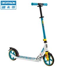 Самокат Decathlon 8210921 OXELO JR