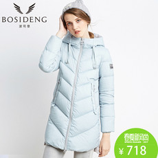 Women's down jacket Bosideng b1601128n 2016