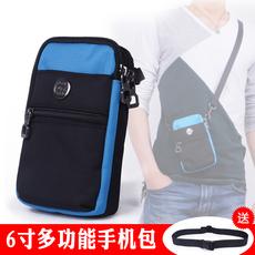 сумка на одно плечо Bao chun