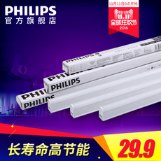 Флуоресцентная лампа Philips Led T5 1.2