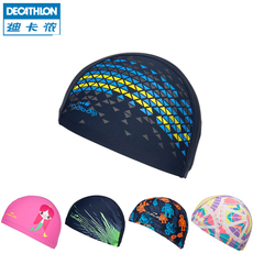 шапочка для плавания Decathlon 1106073 NABAIJI