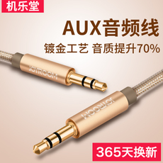 Кабель Joyroom Jr100aux 3.5mm Aux