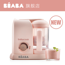 For grinding food Beaba bea010a Babycook