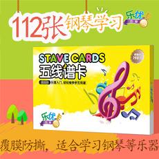 Развивающие карточки для детей Lok excellent