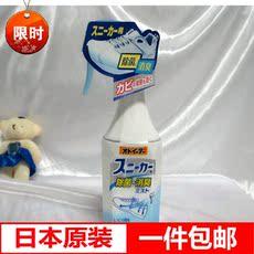Другие ароматические дезодорант/принадлежности