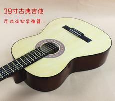 Гитара классическая Influx of Arts 39