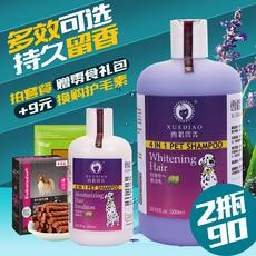 Шампунь-Ванна Ferrets mink oil 201212010827 500ml