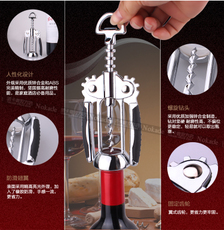 Открывалка для бутылок