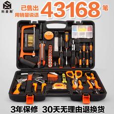 Набор инструментов Kemaisi