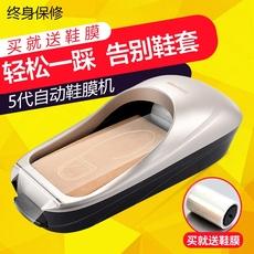 Коробка под бахилы Yao ya 002