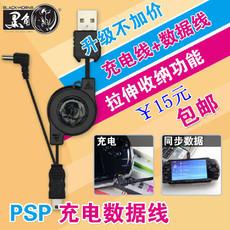 Провод PSP USB PSP2000 3000