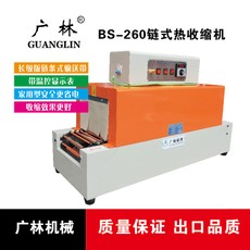 Машина для терморелаксации Kwong Lam BS260