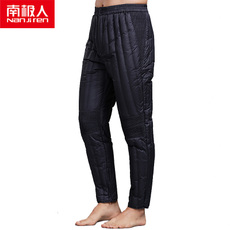 Insulated pants NGGGN ndp012060