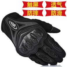 Мотоперчатки Pangusaxe