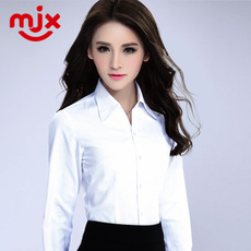 Ladies shirt MJX mjx0232 MJX2016