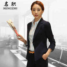 Trouser suit Vocational mz/592 OL
