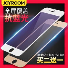 Защитная пленка для мобильных телефонов Joyroom