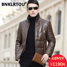 Leather Bnklrtou b15ay1001 2016