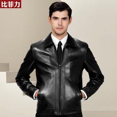 Одежда из кожи Beverry 14baq00006671