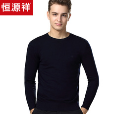 Men's sweater Fazaya 23033995 2016