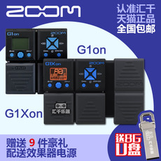 Процессор эффектов ZOOM G1ON G1XON G1N