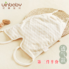 Dudou Baby Baby f626001
